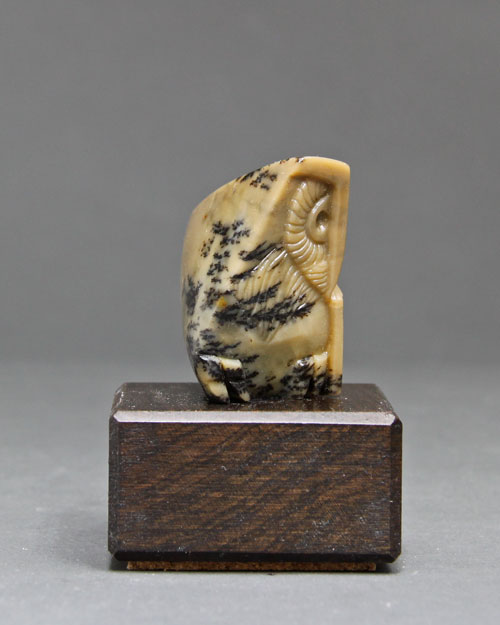 A larger photo of the other side of Soapstone Owl#1